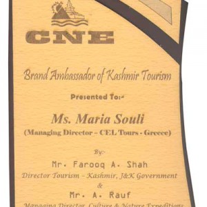 award_kashmir