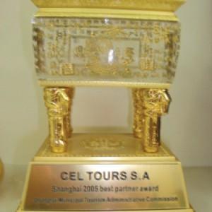 award_sanghah