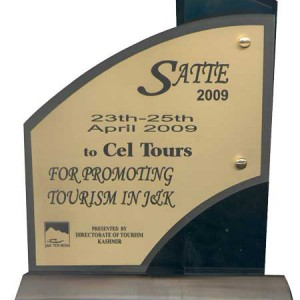 award_satte