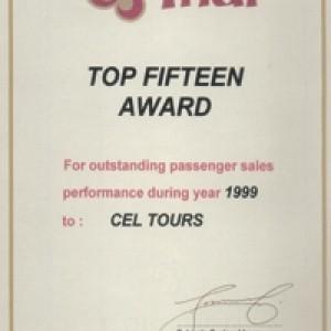 award_thai_1999