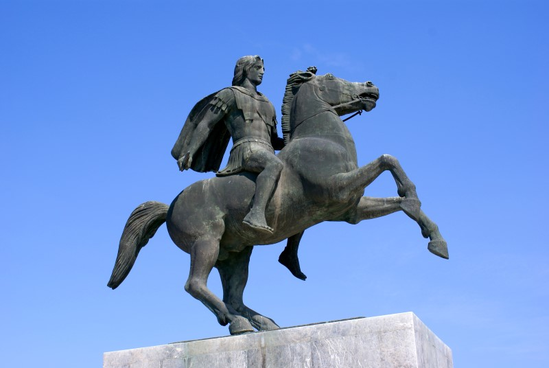 """ALEXANDER the GREAT"" >Central and North Greece culture treasures"